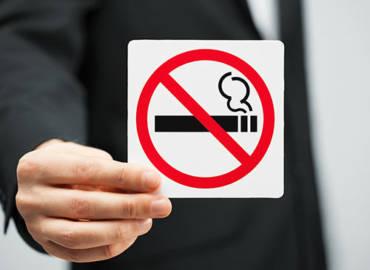 Исключение табачной продукции из перечня товаров