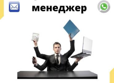 IMG_4420-300x300.jpg